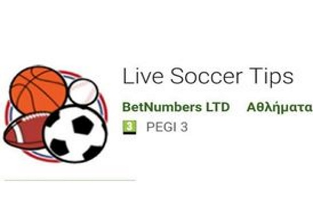 SOCCER LIVE BETTING 2